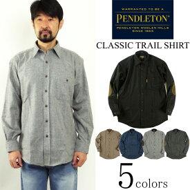 【最大11000円OFFクーポン配布中】ペンドルトン PENDLETON 長袖 ウールシャツ クラッシックトレイルシャツ(CLASSIC TRAIL SHIRT BLACK SOLID エルボーパッチ)