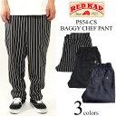 レッドキャップ REDKAP #PS54-CS バギー シェフ パンツ (SPUN POLY BAGGY CHEF PANT)