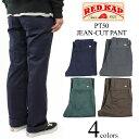 レッドキャップ REDKAP #PT50 ジーン カット ワークパンツ メンズ (JEAN CUT WORK PANT)