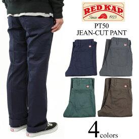 レッドキャップ REDKAP #PT50 ジーン カット ワークパンツ (JEAN CUT WORK PANT)