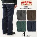 レッドキャップ REDKAP #PT50 ジーンカット ワークパンツ メンズ JEAN CUT WORK PANT | 定番 ストレートシルエット カジュアル パーマ…