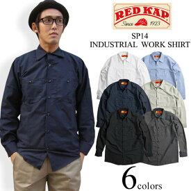 レッドキャップ REDKAP #SP14 長袖 インダストリアル ワークシャツ BIG SIZE (大きいサイズ INDUSTRIAL WORK SHIRT)