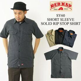 レッドキャップ REDKAP #SY60 半袖 ソリッド リップストップシャツ BIG SIZE(無地 大きいサイズ S/S SOLID RIPSTOP SHIRT)