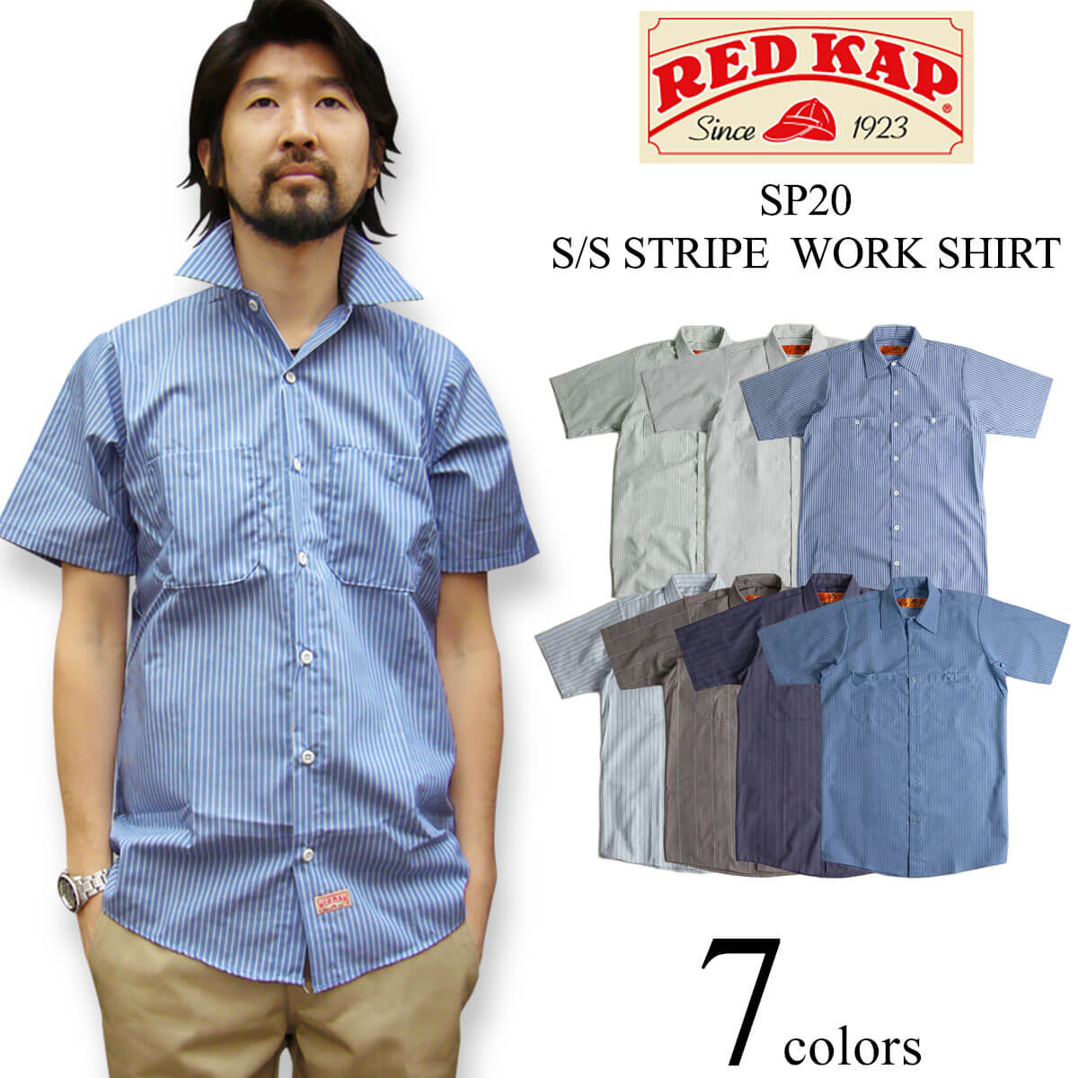 レッドキャップ REDKAP #SP20 半袖 ストライプ ワークシャツ BIG SIZE(大きいサイズ INDUSTRIAL STRIPE S/S WORK SHIRT)