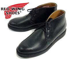 レッドウイング RED WING #9196 チャッカブーツ ポストマン ブラック (アメリカ製 米国製 POSTMAN CHUKKA サービスシューズ)