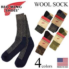 レッドウイング RED WING 97173/97174/97179/97177 ウールソックス (アメリカ製 米国製 純正 ブーツソックス)