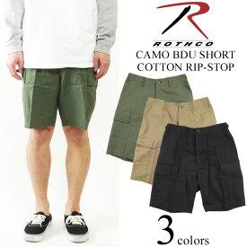ロスコ ROTHCO リップストップ BDU ショーツ (軍パン カーゴショーツ COMBAT SHORTS)