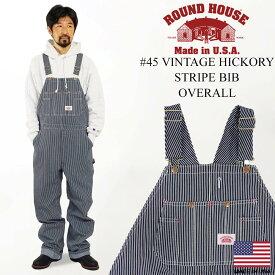 ラウンドハウス ROUND HOUSE #45 ビンテージ ヒッコリー ストライプ オーバーオール MADE IN USA (アメリカ製 米国製 )