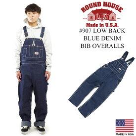 ラウンドハウス ROUND HOUSE #907 ローバック ブルー デニム オーバーオール MADE IN USA (アメリカ製 米国製 生デニム)