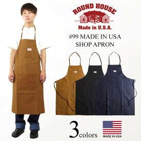 ラウンドハウス ROUND HOUSE #99 ショップエプロン MADE IN USA (アメリカ製 米国製 )