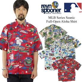 レインスプーナー REYN SPOONER 半袖 アロハシャツ フルオープン シーニック メジャーリーグ公式 2019年モデル (メンズ S-XXXL MLB SCENIC)