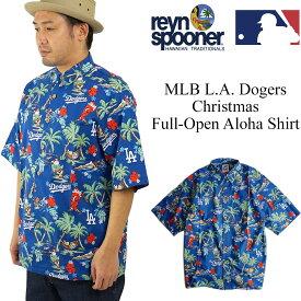 レインスプーナー REYN SPOONER 半袖 アロハシャツ フルオープン メジャーリーグ公式 クリスマス限定柄 (MLB ALOHA ロサンゼルスドジャース)