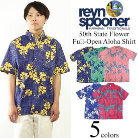 レインスプーナー REYN SPOONER 半袖 フルオープン アロハシャツ 50thステイトフラワー (アジア製 STATE FLOWER)