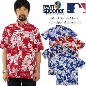 レインスプーナー REYN SPOONER 半袖 アロハシャツ フルオープン アロハ メジャーリーグ公式 (MLB ALOHA 大谷翔平 グッズ エンゼルス)