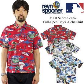 レインスプーナー REYN SPOONER 半袖 ボーイズアロハシャツ フルオープン シーニック メジャーリーグ公式 2019年モデル (MLB M-L メンズ レディース)