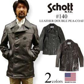 ショット SCHOTT 140 メンズ レザー ダブル ピーコート (アメリカ製 米国製 防寒 PEA-COAT Pコート レザーコート)
