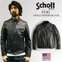 ショット SCHOTT 141 シングルライダース ブラック(アメリカ製 米国製 SINGLE RIDERS BLACK レザージャケット)