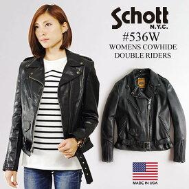 ショット SCHOTT 536W カウハイド レディース ダブルライダース ブラック(女性用 レザージャケット アメリカ製 米国製)
