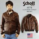【ラスト1点特価】ショット SCHOTT 574 A-2 レザーフライトジャケット ブラウン(Flight Jacket レザージャケット 革ジャン)