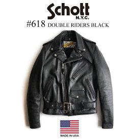 ショット SCHOTT 618 ダブルライダース ブラック (アメリカ製 米国製 DOUBLE RIDERS BLACK レザージャケット)