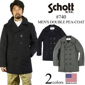 ショット SCHOTT 740 メンズ ウール ダブル ピーコート (アメリカ製 米国製 防寒 PEA-COAT Pコート 男性)