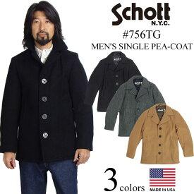 ショット SCHOTT 当店別注 756TG メンズ ウール シングル ピーコート (アメリカ製 米国製 防寒 PEA-COAT Pコート 男性)