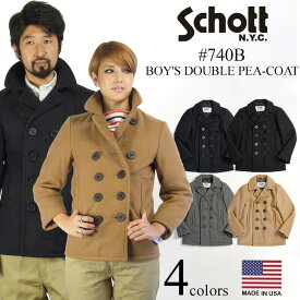 ショット SCHOTT 740B ボーイズ ウール ダブル ピーコート (防寒 PEA-COAT Pコート アメリカ製 米国製 メンズ レディース 男性 女性)