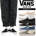 バンズ VANS 米国規格 クラシック スリッポン (ヴァンズ スリップオン CLASSIC SLIP-ON)