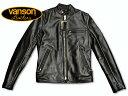 バンソン シングルライダース ブラック ミンクオイルプレゼント ジャケット
