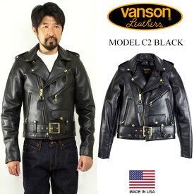 バンソン VANSON C2 ダブル ライダース ブラック (アメリカ製 米国製 レザージャケット 革ジャン)