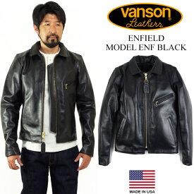 バンソン VANSON ENF シングル ライダース ブラック (アメリカ製 米国製 エンフィールド 襟付 レザージャケット 革ジャン)