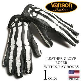 バンソン VANSON レザーグローブ ローパー Xレイ ボーンズ ブラック/ホワイト MADE IN USA (Roper With X-ray Bones 手袋)