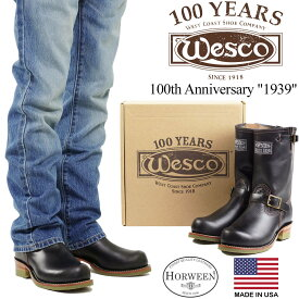 ウェスコ Wesco #1939 100周年記念 エンジニアブーツ ブラックホースハイド (ウエスコ アメリカ製 米国製 限定 ホーウィン)
