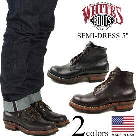 """ホワイツブーツ WHITE'S BOOTS セミドレス 5"""" (ホワイツ アメリカ製 米国製 Semi-Dress 5"""")"""