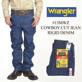 ラングラー Wrangler 13MWZ カウボーイカットジーン リジッド COWBOY CUT JEAN RIGID 生デニム | ジーンズ メンズ 定番 ストレートシルエット ヘビーウエイト デニム ジップフライ 米国ラングラー社のオリジナルモデル