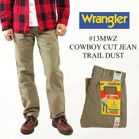 ラングラー Wrangler 13MWZ カウボーイカットジーン トレイルダスト (COWBOY CUT JEAN TRAIL DUST)