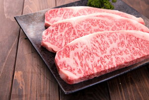 「福島牛」サーロインステーキ用(冷蔵)750g(250g×3枚)牛肉 サーロイン 柔らかい 脂少なめ ステーキ 高級 焼肉 ギフト お取り寄せグルメ プレゼント お祝い ごちそう 贈り物 誕生日 自分へ