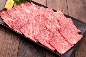 「福島牛」肩ロース焼肉用(冷凍)500g〈カルビ風〉牛肉 肩ロース コクのある旨み ステーキ 高級 焼肉 ギフト お取り寄せグルメ プレゼント お祝い ごちそう 贈り物 誕生日 ステイホーム 美