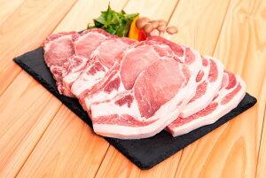 「麓山高原豚」ロースとんかつ用(冷凍)800g(100g×8枚)豚肉 ロース とんかつ お買得 お手軽 ステイホーム 美味しい 送料無料