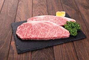 「福島牛」サーロインステーキ用(冷蔵)800g(200g×4枚)牛肉 サーロイン 柔らかい 脂少なめ ステーキ 高級 焼肉 ギフト お取り寄せグルメ プレゼント お祝い ごちそう 贈り物 誕生日 自分へ