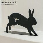 AnimalClock[USAGI−ウサギ−]デザイナーズ|置き時計|置時計|クロック|アニマル|動物|スチール|デザイン|掛時計|おしゃれ