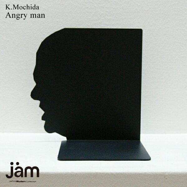 Face book stand (Angry man)|本立て|ブックエンド|ブックスタンド|おしゃれ|アンティーク|デザイン|インテリア|CDスタンド|置物|オブジェ|ブックストッパー