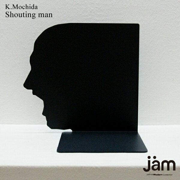 Face book stand (Shouting man) |本立て|ブックエンド|ブックスタンド|おしゃれ|アンティーク|デザイン|インテリア|CDスタンド|置物|オブジェ|ブックストッパー
