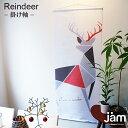 Reindeer 01