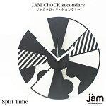 【JAMCLOCKsecondary】SplitTimeウォールクロック壁掛時計