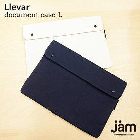 【クラッチバッグ 】Document Case L Llevar 通勤 通学 シンプル スマート タブレット【DEHINC】