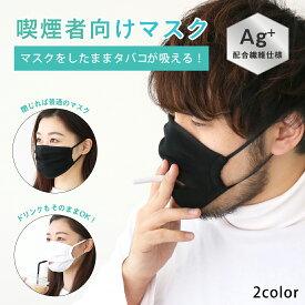 冷 マスク 通販 感 イオン