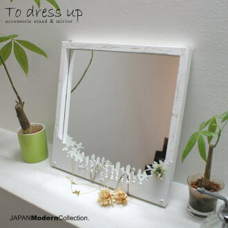 To dress up-accessorie stand & mirror-(all three kind) accessories stand & mirror jewelry stand | earring stand | accessories case | jewelry box | jewelry case | mirror | hanging | Homewares | mirror | design gadgets |