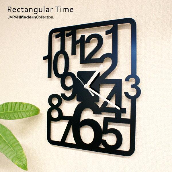 original rectangular time designer wall clock clock clock homewares steel design clock fashionable fashionable