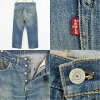Men w30 vintage /wes8874 in the 50s made in Levis Levi's 501XX jeans straight denim underwear USA